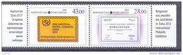 2013. The Award Of Kyrgyzstan On International Philatelic Exhibition, 2v Perforated,  Mint/** - Kyrgyzstan