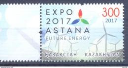 2017. Kazakhstan, EXPO 2017 Astana, 1v, Mint/** - Kazakhstan