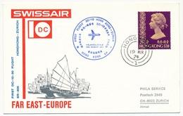 HONG KONG => Première Liaison DC 10 SWISSAIR Hong Kong - Zürich - 19 Mars 1974 - Hong Kong (...-1997)