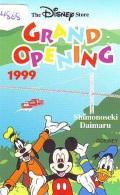 Télécarte JAPON * 110-205395 * DISNEY STORE (4868) PHONECARD JAPAN * Telefonkarte * GRAND OPENING * TIRAGE 3.000 * - Disney
