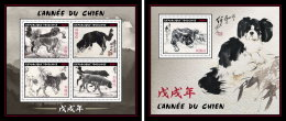 TOGO 2017 MNH** Year Of The Dog Jahr Des Hunde Annee Du Chien M/S+S/S - OFFICIAL ISSUE - DH1801 - Chines. Neujahr