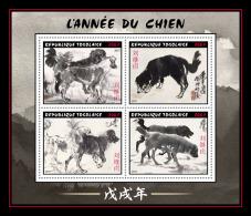 TOGO 2017 MNH** Year Of The Dog Jahr Des Hunde Annee Du Chien M/S - IMPERFORATED - DH1801 - Chines. Neujahr