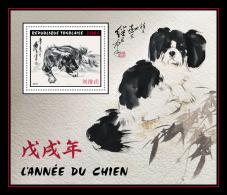 TOGO 2017 MNH** Year Of The Dog Jahr Des Hunde Annee Du Chien S/S - IMPERFORATED - DH1801 - Chines. Neujahr