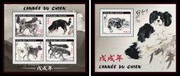 TOGO 2017 MNH** Year Of The Dog Jahr Des Hunde Annee Du Chien M/S+S/S - IMPERFORATED - DH1801 - Chines. Neujahr