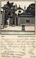 Wiener Werkstätte Nr. 299 Eingang In Das Untere Belvedere Sign. Kuhn, Franz O. Schwetz, Karl 1911 I-II - Illustrators & Photographers