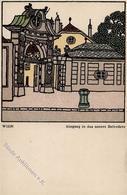 Wiener Werkstätte Nr. 299 Sign. Kuhn, Franz Oder Schwetz, Karl Wien Eingang In Das Untere Belvedere I- - Illustrators & Photographers