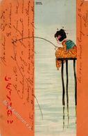 Kirchner, R. Geisha IV Künstlerkarte I-II (Marke Entfernt) - Kirchner, Raphael