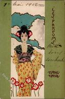 Kirchner, R. Les Parfums Künstlerkarte 1902 I-II (fleckig) - Kirchner, Raphael