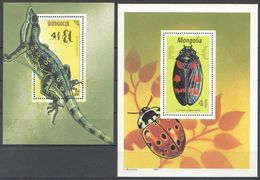R935 1991 MONGOLIA FAUNA REPTILES INSECTS 2BL MNH - Insects