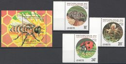 R948 1994 DU CONGO INSECTS ABEILLES LADYBUGS SPIDERS 1BL+1SET MNH - Insects