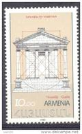 "1993. Armenia, International Philatelic Exhibition ""Yerevan 93"", 1v, Mint/** - Armenia"