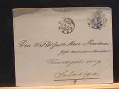 72/021 VOORKANT ENVELOPPE 1917   NED.INDIE - Nederlands-Indië
