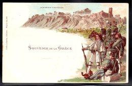 GRECE - SOUVENIR D'ATHENES - Acropole Et Soldats Grecs - Grecia