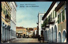 GRECE - PATRAS - Rue De Kolokotroni - Grecia