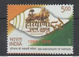 INDIA, 2016, MNH, 50TH ANNIVERSARY OF HARYANA, SHELLS, HORSES,1v - History
