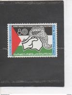 TUNISIE - Palestine - Solidarité Avec Le Peuple Palestinien : Journée Mondiale - Tunisia