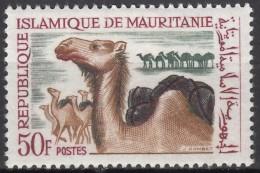 N° 221 De Mauritanie - X -  ( E 1845 ) - Timbres