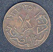 Ägypten, 1/2 Millieme 1932, Rare - Egypt