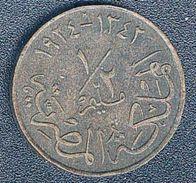 Ägypten, 1/2 Millieme 1924 - Egypt