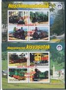2010. Day Of Little Railway, Nagyborzsony, Forestal Railways - Commemorative Sheet Pair With Overprint - Feuillets Souvenir