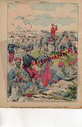 PROTEGE CAHIER- IMPRIMERIE DUCOURTIEUX LIMOGES- MAROC-INSTALLATION DU CAMP FRANCAIS DEVANT CASABLANCA-GENERAL DRUDE- - Collections, Lots & Series