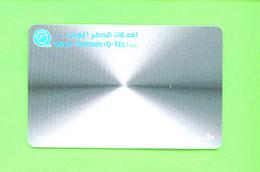 QATAR - Chip Phonecard As Scan - Qatar