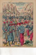 PROTEGE CAHIER- IMPRIMERIE DUCOURTIEUX LIMOGES- MAROC- COLONNE PIERRON ATTAQUEE LE 16 AVRIL PAR LA HARKA DE MENGOUB- - Collections, Lots & Series