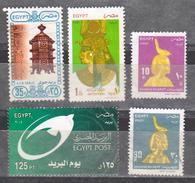 EGYPTE - EGYPT - 1989 à 2004 - 5 Timbres - Egypt