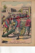 PROTEGE CAHIER- IMPRIMERIE DUCOURTIEUX LIMOGES- MAROC- ARMEE MAROCAINE-ARTILLERIE INFANTERIE-CANON- - Buvards, Protège-cahiers Illustrés