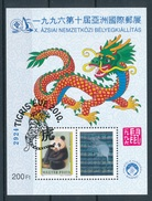 2010. Year Of The Tiger - Commemorative Sheet With Overprint - Commemorative Sheets
