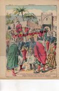 PROTEGE CAHIER- MAROC- FRONTIERE MAROCAINE -TROUPES FRANCAISES REPRIMENT LES DESORDRES-BLED EL MAGHZAN-BLED EL SIBA- - Buvards, Protège-cahiers Illustrés