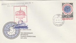 Lettre MS LINDBLAD Explorer Bellingshausen Station USSR - Bateau Avion - Timbres