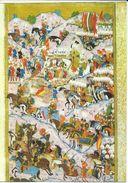 Turkey Via Macedonia.History Motive - Turchia