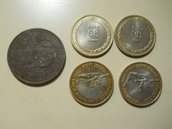 Lot Of 5 Portuguese Coins 200 Escudos - Coins & Banknotes
