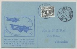 Nederland - 1945 - Binnenlandse Postvlucht Per Regeringsvliegdienst Van Enschede Naar Amsterdam - Periode 1891-1948 (Wilhelmina)
