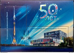 Russia, 2017, Mi. 2500-01 (bl. 252), Sc. 7872, The 50th Anniv. Of The Ostankino TV Tower And Television Center, MNH - 1992-.... Federation