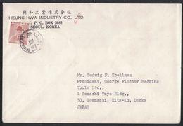 N106   Korea South 1978  Cover To Japan - Admiral Yi Sun-sin - Korea, South