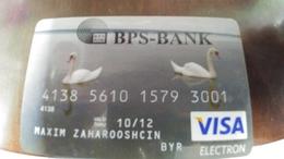Belrus-credict Card-(83)-(3001-837)-used+1 Card Prepiad Free - Geldkarten (Ablauf Min. 10 Jahre)