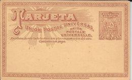ENTERO POSTAL ENTIER POSTAUX REPUBLICA ORIENTAL DEL URUGUAY CIRCA 1885 RARISIME 3 CENTESIMOS TOP COLLECTION - Uruguay