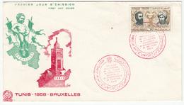 Tunisia, 1958 EXPO In Bruxelles FDC 1958 B180103 - Tunisia