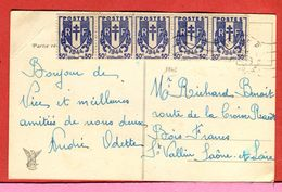 Timbre  France Chaîne Brisée  5 Timbres à 50 C Tarif 2,50 F Carte Postale Nice 1946 - Postmark Collection (Covers)