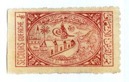 ARABIA SAUDITA, SAUDI ARABIA, TASSA POSTALE, 1955, FRANCOBOLLI USATI, YT 1372a, Scott RA7 - Arabia Saudita