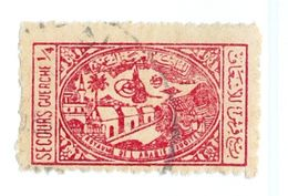 ARABIA SAUDITA, SAUDI ARABIA, TASSA POSTALE, 1956, FRANCOBOLLI USATI, Scott RA8 - Arabia Saudita