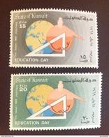 Kuwait 1969 Education Day MNH - Kuwait