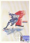 D32176 CARTE MAXIMUM CARD FD 1997 NETHERLANDS - FRIESLAND 11 CITIES SPEED SKATING CP ORIGINAL - Winter (Other)