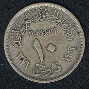 Ägypten, 10 Piastres 1959, Silber, Rare - Egypt