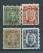 Timbre-Poste CHINE Occupation Japonaise Shangai & Nankin N°: 1/4** - 1943-45 Shanghai & Nanjing