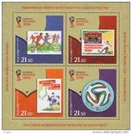 Russland Russia 2016 MNH ** Mi Nr. 2335-2338 Bl.231 World Football Championships In Russia 2018 - 1992-.... Fédération