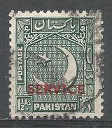 Pakistan 1950. Scott #O28 (U) Star And Crescent - Pakistan