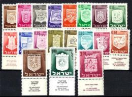 Israel Nº 271/86 En Nuevo - Israel